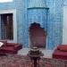 Le Pavillon du Sultan de la Mosquée Neuve